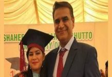 Suman Kumari becomes the first Hindu woman judge in Pakistan
