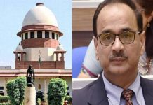 Supreme Court rebuts CVC decision: CBI directs to CBI director Alok Verma, Modi government shocks