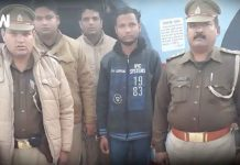 Yogesh Raj arrested for main accused in Bulandshahr violence