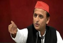 BJP on the path of Congress: Akhilesh Yadav