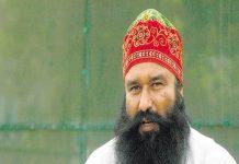 Journalist Murder Case: Rapist Baba Ram Rahim's Punishment declaration In a while