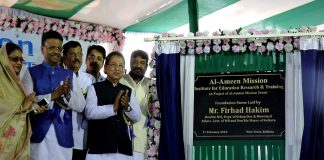 New institute Inauguration of Al-Amin Mission's
