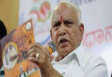Balaghat attack will help BJP, Yeddyurappa says