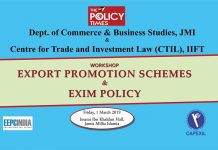 A workshop on 'Export Promotion Schemes & EXIM Policy'