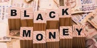 Finance Ministry refuses to make public the report on black money