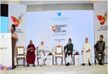 "Blossom Media organizes ""Interfaith Dialogue"", community leaders call for harmony and peace"