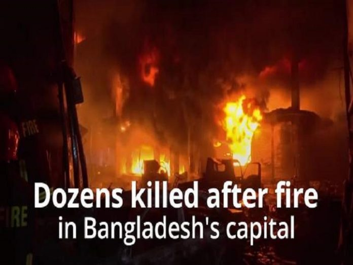 Deadly fire in Dhaka consumes 70 lives