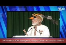 PM Modi in North-East | Inaugurates 3 Mega Projects