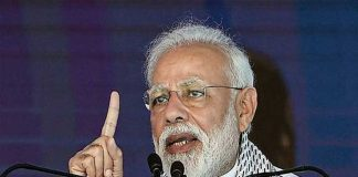 PM Modi left the program to participate in a security review meeting