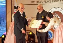 PM Modi receives Seoul Peace Prize; signs pacts to fight global crime