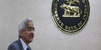 RBI transfers Rs 28, 000 crore as interim dividend to Government