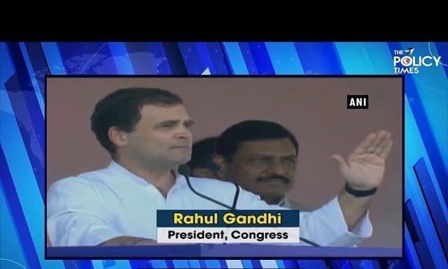 Rahul Gandhi Criticised Government Policies : Interim Budget 2019