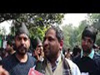 Protest against AAPs educational policies