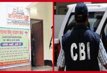 Muzaffarpur Shelter Home Case : Supreme Court said: enough, now hearing in Delhi  