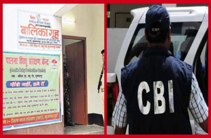 Muzaffarpur Shelter Home Case : Supreme Court said: enough, now hearing in Delhi |