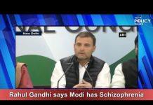 Congress President Rahul Gandhi addresses Press Conference on Rafale Scam