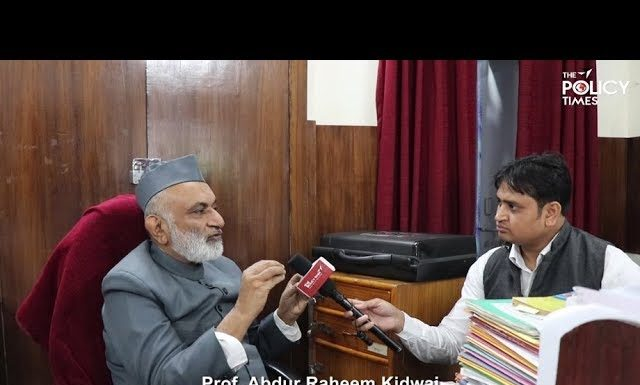 10% Budget Allocation should to Education I Prof. Abdur Raheem Kidwai I Aligarh Muslim University