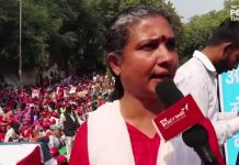 Anganwadi workers against the Direct Benefit Transfer Scheme