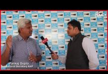 Elections cannot be won with Money only I Pankaj Gupta I Aam Aadmi Party