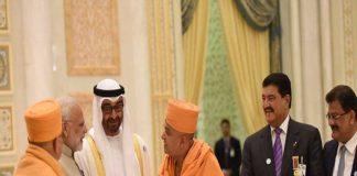 Modi may attend Shilanyas ceremony of Hindu Temple in Abu Dhabi
