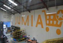 Jumai-warehouse