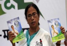 TMC manifesto released: Mamata promises simplified GST, probe into note ban