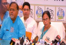 Judicial probe into Demonetization if voted to Power: Mamata