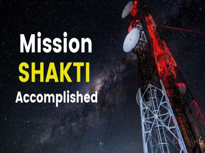 Mission Shakti: India's first anti-satellite weapon test