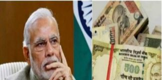 RBI didn't see demonetisation as counter to Black Money