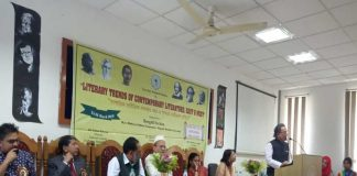 AMU hosts national seminar on contemporary literature; M Nurul Islam grace the occasion as Chief Guest