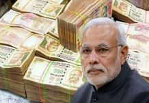 In spite of the Reserve Bank of India's Prohibition, the notebondi had been started :Congress