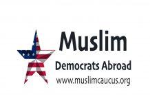 Muslim_Democratic_Abroad_Logo