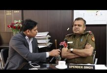 Exclusive Interaction with Upender Singh SHO-Jamia Nagar