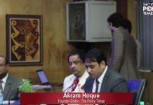 History & Journey of Jamia Millia Islamia | Workshop on EXIM Policy | Prof. Ravindra Kumar