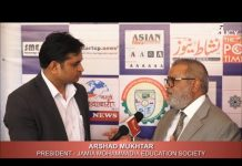 An Expert Talk with Education Innovators | Mr Arshad Mukhtar & Mr Rashid Mukhtar