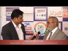 An Expert Talk with Education Innovators | Mr Arshad Mukhtar & Mr Rashid Mukhtar