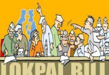Members of Lokpal take Oath