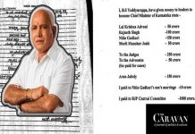 In lieu of Karnataka CM, BS Yeddyurappa had to pay Rs 1800 crore