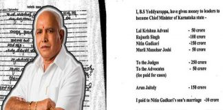 In lieu of Karnataka CM, BS Yeddyurappa had to pay Rs 1800 crore