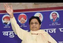 Entry in BSP's Delhi election with slogan 'Jai Bhim'