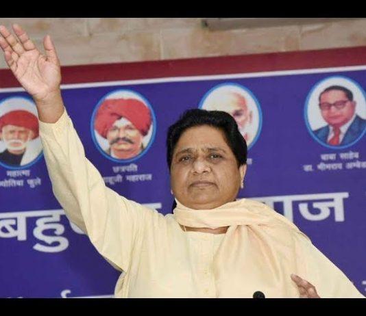 Entry in BSP's Delhi election with slogan 'Jai Bhim'