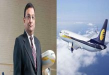 Jet Airways Deputy CEO and CFO Amit Agarwal Resigns