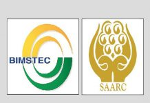 Is BIMSTEC the new SAARC?