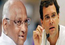 Congress, NCP can adopt merger formulas