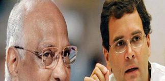 Congress, NCP can adopt merger formulas