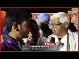 Congress Candidate Mahabal Mishra Speaks to The Policy Times
