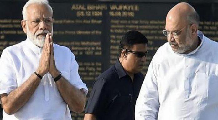 Modi's Swearing in Ceremony