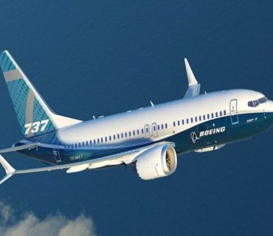 US company Boeing said - 737 Max aircraft completed software related work