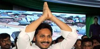 Jagan Mohan Reddy sworn in as Chief Minister of Andhra Pradesh, Rahul Gandhi congratulated