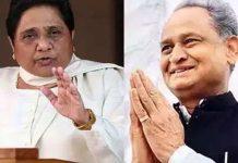 Alwar gang-rape case guilty should be hanged till death: Mayawati